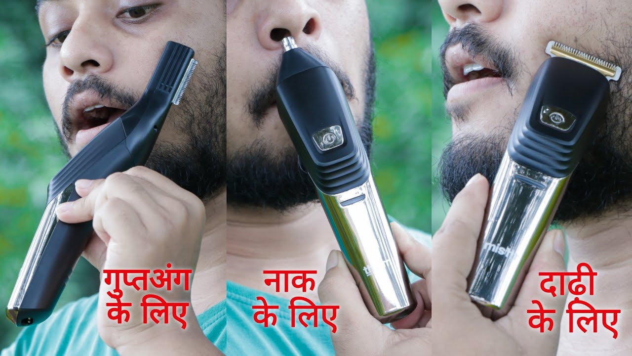 BOAT Trimmer   Misfit by boAt T200 6 in 1 Best Trimmer For Men & Women Under ₹1199