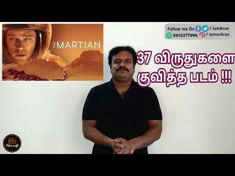 The Martian (2015) Hollywood Sci-fic Space Travel Movie Review in Tamil by Filmi craft