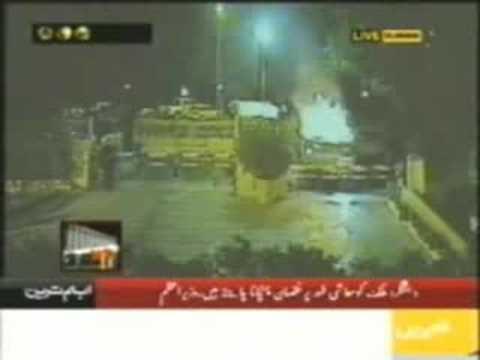 Live footage of bomb blast Marriott Hotel Islamabad 21.09.08