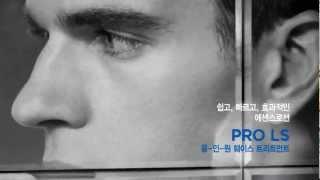 [BRAND NEWS] 랩 시리즈 프로 LS 올-인-원…