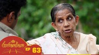Raja Yogaya | Episode 63 - (2018-10-10) | ITN Thumbnail