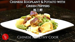 Chinese Healthy Cooking