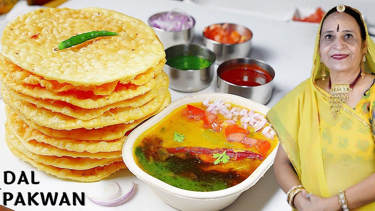 खाऊ गली स्टाइल दाल पकवान - Sindhi Dal Pakwan recipe - Street Food