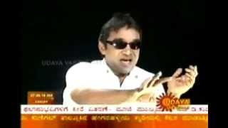 Manju in Udaya TV interview (Jedara Bale) - Funny