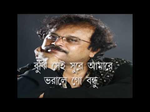 Ei Sundar Swarnali Sandhyay