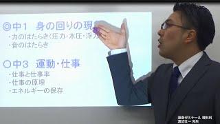 埼玉新聞社では受験生を全力で応援しようと、県内の塾関係者や教育ジャ...