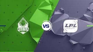 LMS vs. LPL | Finals Game 1 | 2017 All-Star Event | LMS All-Stars vs. LPL All-Stars