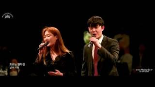 소공동 롯데호텔 웨딩홀에서 뮤지컬배우들이 노래하는 아름…