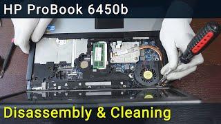 Як розібрати і почистити ноутбук ноутбука HP ProBook 6450b, 6455b