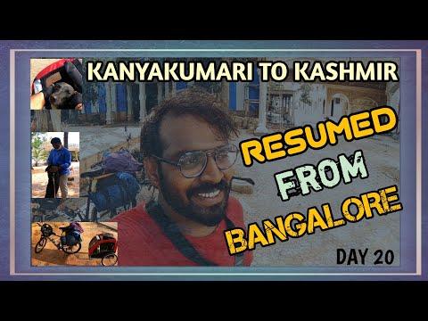 Crossed Chikballapur | Kanyakumari To Kashmir On Bicycle With Dog | thumbnail