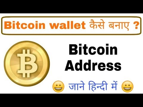 How to create bitcoin account,how to generate bitcoin