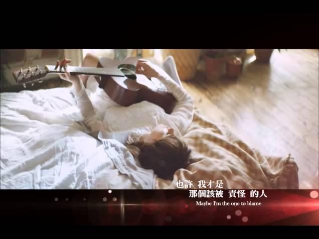 Gabrielle Aplin蓋艾琳 - Panic Cord拉警報 (華納official中字完整版 MV)