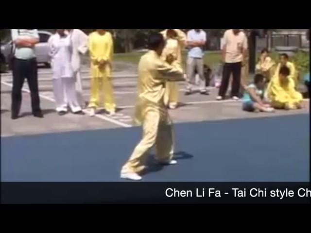 Chen Li Fa -  Tai Chi style Chen Xiaojia  [陈氏太极拳小架 Taijiquan style Chen]