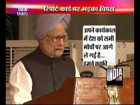 Manmohan Singh appreciates UPA-2