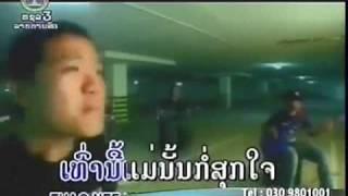 Unicorn - Pa Kun Mae (Lao Music)