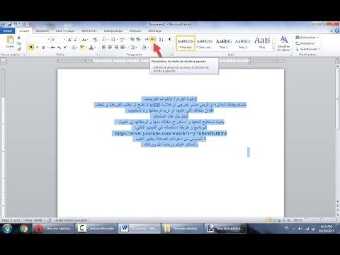 تحميل كتاب معجزة الانضباط الذاتي pdf