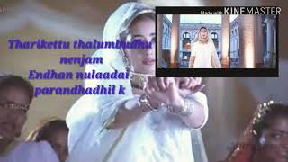 Cover images Kannalane song from bombay   HD video   superstar hit song