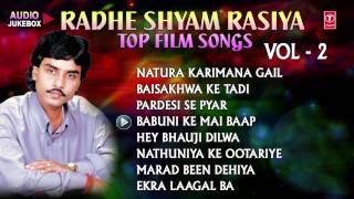 RADHE SHYAM RASIA - Bhojpuri Audio Songs JUKEBOX Vol 2