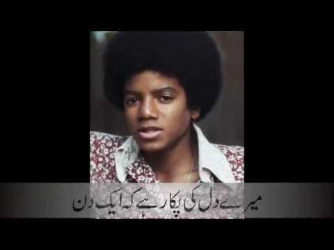Michael Jackson - Islam in my Veins