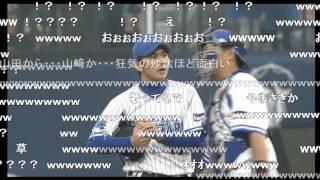 節丸裕一さん、山﨑の登板シーンでkernkraft400を歌う