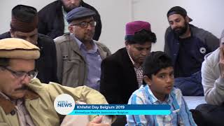 Khilafat Day Belgium 2019