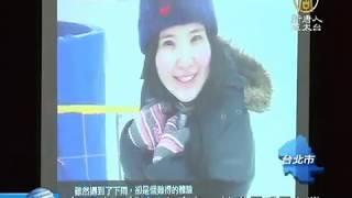 打工度假歸來,台青年:讓世界看見台灣 ❚ 超級旅行者