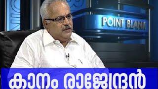 Kanam Rajendran in Point Blank 25/01/16 Full Episode