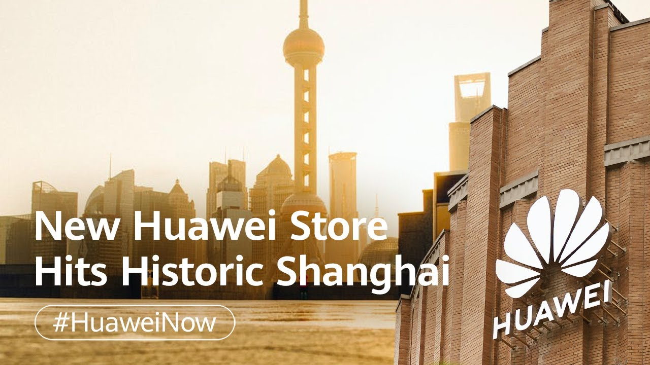 Welcome to the World's Largest Huawei Store