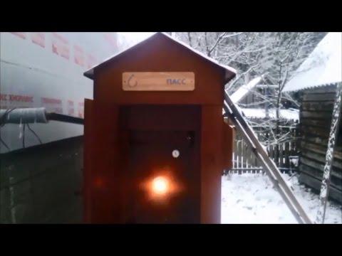 Газогенераторная печь-калорифер «Чудо» - YouTube