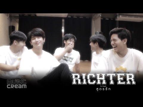 สูตรรัก - RICHTER [ver.ประมวลภาพ La Banda Thailand]【OFFICIAL MV】