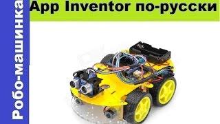Плавная регулировка скорости вращения колес машинки с питанием в 6 вольт ( 4 пальчиковах батарейки)