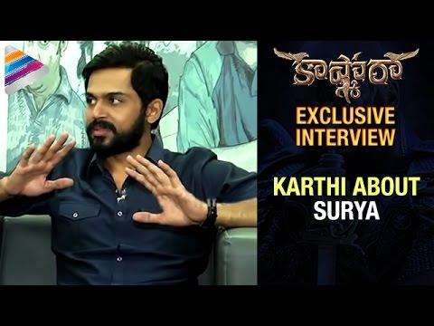 Surya and I use to FIGHT All The Time says Karthi | #Kaashmora | Karthi Candid Interview
