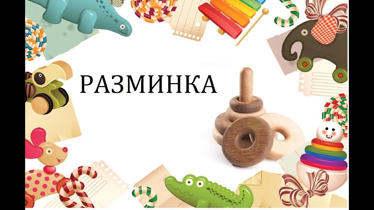8 апр 2013. Пальчиковая гимнастика. Фурсова т. А. Доу №4