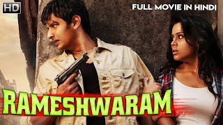 rAMESHWARAM (2020) | New Released Full Hindi Dubbed Movie | Latest South Indian Blockbuster Movie