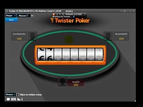 NetBet Poker Быстрый спин X4