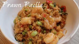 Prawn Quinoa Paella