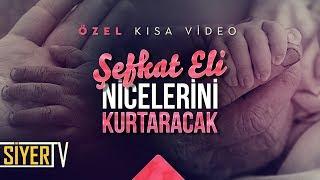 Şefkat Eli Nicelerini Kurtaracak! | Muhammed Emin Yıldırım (Özel Kısa Video)