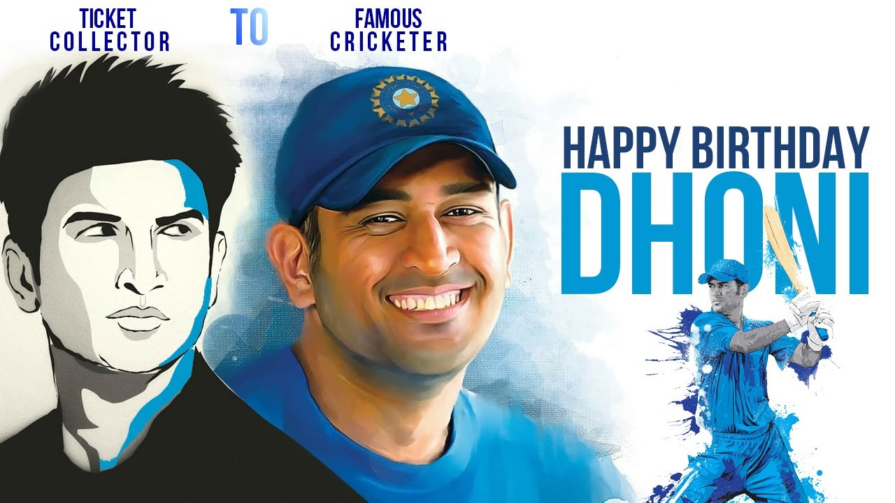 M S Dhoni Motivational Video 2020 | Ft. Sushant Singh  Rajput | Birthday Special | Pranav Sri Prasad
