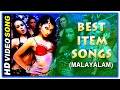 Malayalam Movie Item Songs | Fast Dance Number | Video Jukebox Mp3