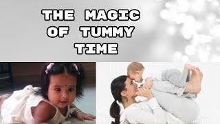 பிறந்த குழந்தையின்  உடலை வலுவாக்க கண்டிப்பாக செய்ய வேண்டிய உடற்பயிற்சி/ Tummy time