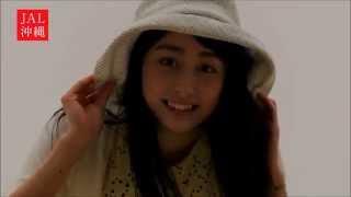 公式サイ ト→ https://www.jal.co.jp/