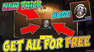PUBG MOBILE NEW TRICK 19,JULY | GET FREE HUGE 6,200 SILVER FAGMENT IN PUBG MOBILE