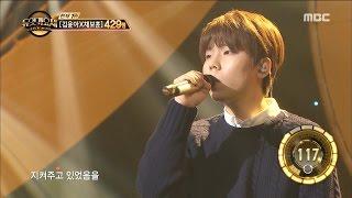 [Duet song festival] 듀엣가요제 - Jeong Seunghwan & Jeon Seonghyeon,