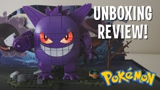 UNBOXING & REVIEW - Limited Edition SDCC 2018 GENGAR - MEGA Construx - Speed Build
