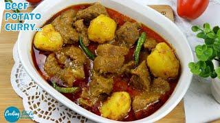 নতুন আলু দিয়ে স্পেশাল মশলায় স্পাইসি গরুর মাংস কারী | Aloo Diye Gorur Mangso | Beef Curry | Beef Vuna