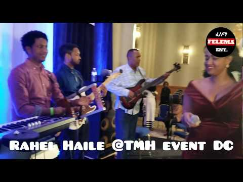 Rahel Haile rocking the stage at TMH even in DC