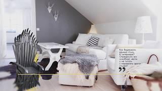видео Стиль Прованс в Интерьере, Предметы Декора в Деревенском Стиле, Современное Оформление Домов и Квартир