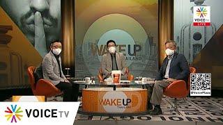 #WakeUpThailand ประจำวันที่ 29 เมษายน 2564