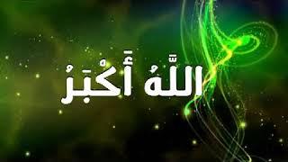Eid-ul-adha Takbeer
