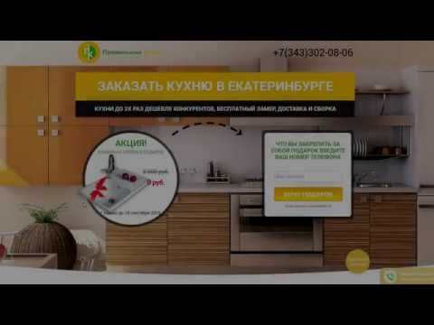 Коротко о продвижении сайтов в Екатеринбурге от WebToAll.ru